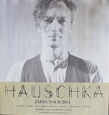 ハウシュカ 2014 日本ツアー