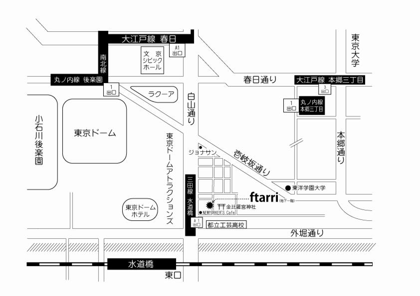 Ftarri水道橋店地図