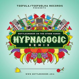 hypnagogic remix teaser