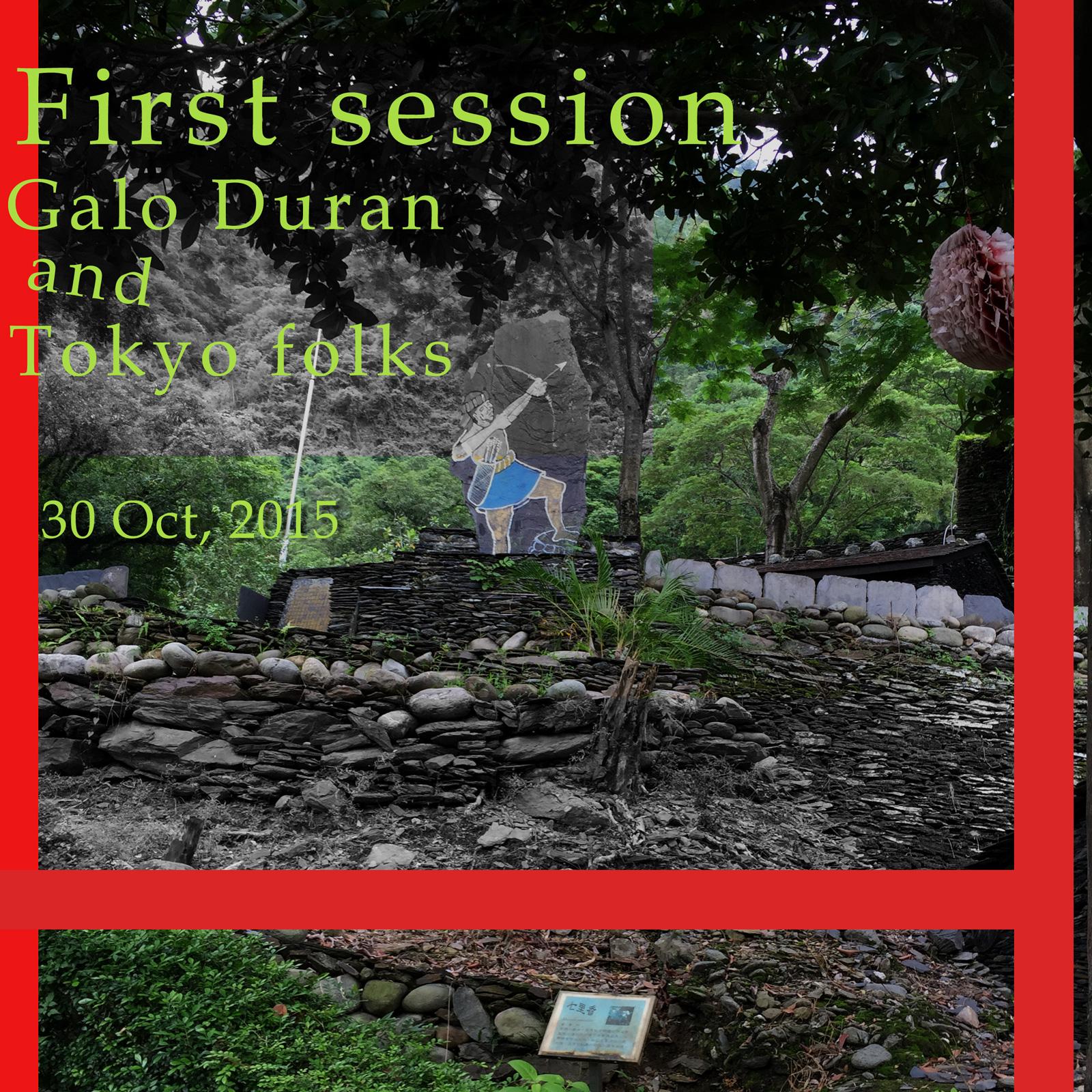 Galo Duran Japan tour 2015