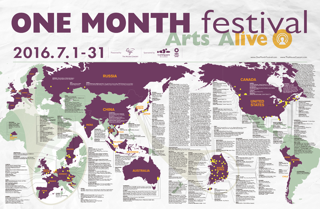 one-month-festival-2016