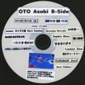 otoasobi-b